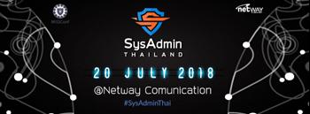 ฉลอง SysAdmin Day 2018 ที่งาน Netway Connect ครั้งที่ 4 Zipevent