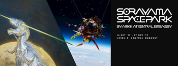 Sorayama Space Park by AMKK at Central Embassy Zipevent