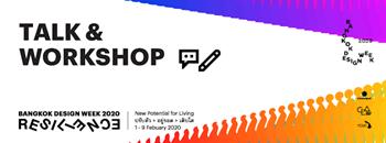 Talks in Bangkok Design Week 2020 Zipevent