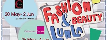 Beauty & Fashion Lunla @Chamchuri Square Zipevent