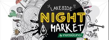 Lakeside Night Market Zipevent