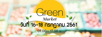 GREEN Market Zipevent