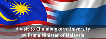 A visit to Chulalongkorn University by Prime Minister of Malaysia Zipevent