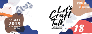 DEBUT TALK ครั้งที่ 18 | Let's Craft คราฟต์อย่างสร้างสรรค์ Zipevent