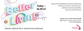 """การจัดแสดงนวัตกรรม """"Innovation Showcase: Better Living""""  Zipevent"""