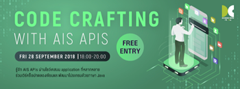 Code Crafting with AIS APIs Zipevent