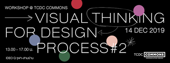 Workshop Visual Thinking for Design Process ครั้งที่ 2 Zipevent