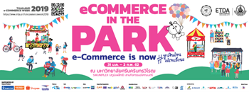 Thailand e-Commerce Week 2019 Zipevent