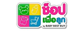 ช็อปเพื่อลูก 2018 By Baby and Kids Best Buy Zipevent