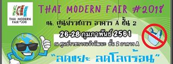 Thai Modern Fair 2018