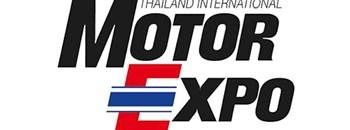 Motor Expo 2018 (มหกรรมยานยนต์ครั้งที่ 35)