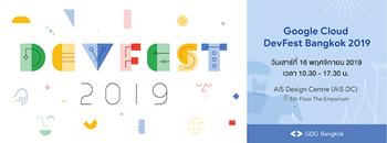 Google Cloud DevFest Bangkok 2019 Zipevent