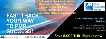 PMP® Prep Fast Track Training