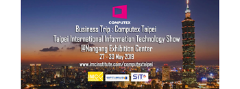 Business Trip : Computex Taipei   Zipevent