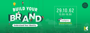 Build Your Brand, Understand Your Identity Zipevent