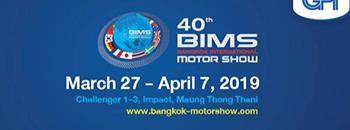 Bangkok International Motor Show 2019 Zipevent