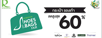 Robinson Shoes & Bags Fair Zipevent