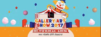 Gallery Art Show 2017