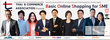 Basic Online Shopping for SME Zipevent