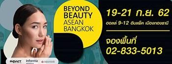 Beyond Beauty Asean Bangkok 2019 Zipevent