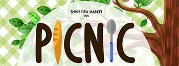 "Shine Flea Market ตอน ""Picnic 2019"" Zipevent"