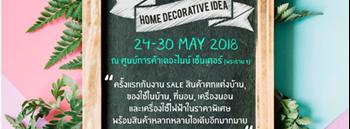 HOME DECORATIVE IDEA Zipevent