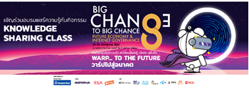 """Knowledge Sharing Class """"Future Economy & Internet Governance : Big Change to Big Chance"""" Zipevent"""
