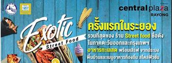 Exotic Street Food Zipevent
