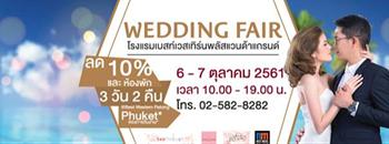 Wedding Fair Zipevent