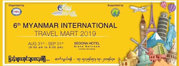 Myanmar International Travel Mart 2019 Zipevent