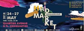 HBD Market (ทุกแบรนด์แจ้งเกิดได้) Zipevent