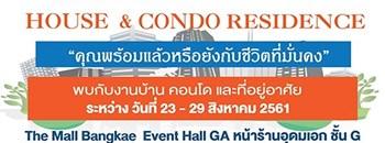 House&Condo Residence @The Mall Bangkae Zipevent