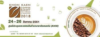 Khon Kaen Coffee Bakery Ice-cream & Franchise 2018 Zipevent