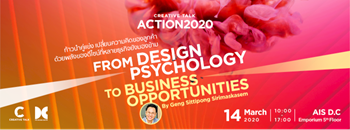 Creative Talk Action: From Design Psychology to Business Opportunities Zipevent