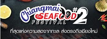 CHIANGMAI SEAFOOD  FESTIVAL #2 Zipevent