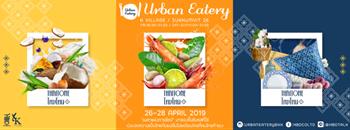 "Urban Eatery ""THAI TONE"" Zipevent"