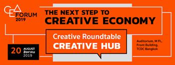 Creative Roundtable-20 AUG 2019: Creative Hub Zipevent