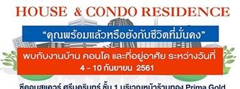 House&Condo Residence @Seacon Square Zipevent