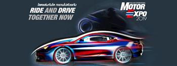 Motor Expo 2019 (มหกรรมยานยนต์ ครั้งที่ 36) Zipevent
