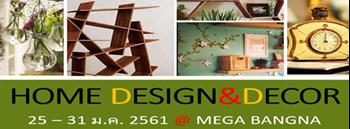 Home Design&Decor @Megabangna Ep.1