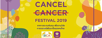 Cancel Cancer Festival 2019 Zipevent